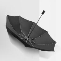 礼物送女友八骨加固雨伞全自动反向伞折男叠晴雨三折伞女黑色大号