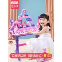 贝芬乐儿童电子琴初学宝宝钢琴1-3-6男女孩礼物多功能积木玩具琴