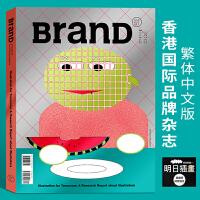 BranD杂志51国际品牌设计杂志No.51期 平面设计插画艺术期刊书籍 本期主题:明日插画