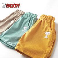 snoopy史努比童装男童短裤夏薄款儿童裤子纯棉小童宝宝外穿五分裤