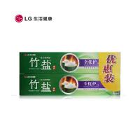 LG竹盐精品全优护原味牙膏220g*2 优惠装 2套组(共4支)