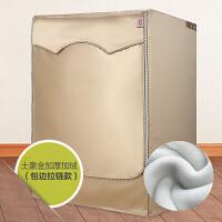 小天鹅海尔美的滚筒式洗衣机罩8/9/10公斤kg晒全自动保护套