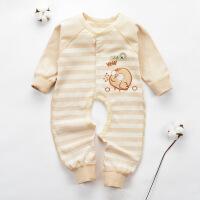 贝萌 婴儿服装连体衣 春秋婴幼儿宝宝衣服 爬服哈衣新生儿纯棉秋装睡衣