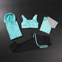 春秋运动健身服四件套装瑜伽服女外套防震文胸速干跑步上衣愈加裤