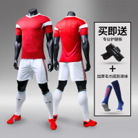 球迷足球服套装男定制儿童训练服比赛队服 德国队球衣 BT-1804俄罗