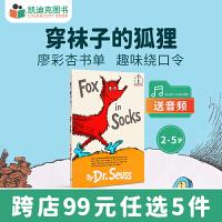 美国进口 穿袜子的狐狸 Fox in Socks Dr. Seuss 苏斯博士作品【精装】廖彩杏书单第9周 第6本