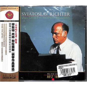 李斯特肖邦勃拉姆斯钢琴作品精选CD( 货号:200001644277923)