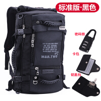 双肩男士旅行背包休闲rt5多功能旅游商务电脑包出差大容量时尚书包男 标准版黑+礼品