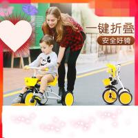 1pn儿童三轮车小孩童车自行车宝宝推车1-3岁折叠轻便婴儿脚踏车