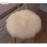 澳洲羊毛垫加厚圆形沙发垫蝴蝶椅垫圆凳懒人椅垫车垫飘窗榻榻米垫