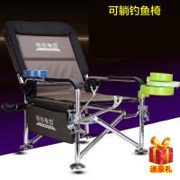 新款钓椅加厚铝合金欧式钓鱼椅多功能可折叠钓凳便携式超轻垂钓椅 褐色