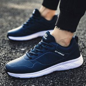 【限时抢购】Q-AND/奇安达2018新款男士保暖密面耐磨防滑运动休闲跑步鞋