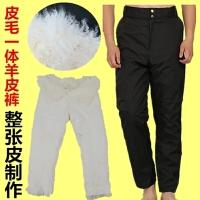 冬户外外穿保暖裤 中老年人皮毛一体男女棉裤加厚款羊毛裤羊皮裤