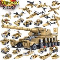 男孩兼容乐高积木军事玩具儿童拼装坦克车飞机3周岁男孩6-8-12岁 智力开发启蒙益智