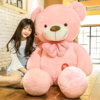 生日礼物送女友毛绒玩具抱抱熊公仔布偶