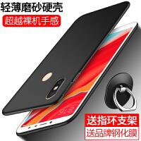 小米红米S2手机壳 小米 红米S2保护套 红米s2全包硅胶磨砂防摔硬壳外壳保护壳送钢化膜