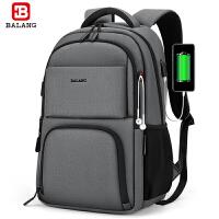 双肩包男士电脑背包大容量旅行高中初中学生书包女小学生时尚潮流