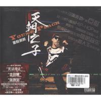 天朝之子-嫩桃弟弟CD+DVD( 货号:779850447)