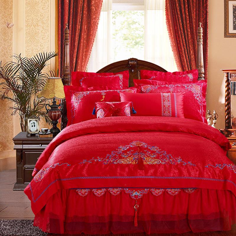 家纺全棉活性 提花绣花 红色婚庆多件套  2.0米床 九件套2.2*2.4