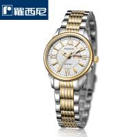 【官方直营】罗西尼(ROSSINI)新款手表正品时尚女士腕表防水石英女表514630