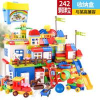 男孩兼容积木玩具拼装大颗粒1-2-4女孩3-6周岁男孩子儿童城市 早教 益智玩具兼容乐高