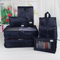 户外旅行收纳包7件套装 出差收纳袋 行李箱收纳七件套