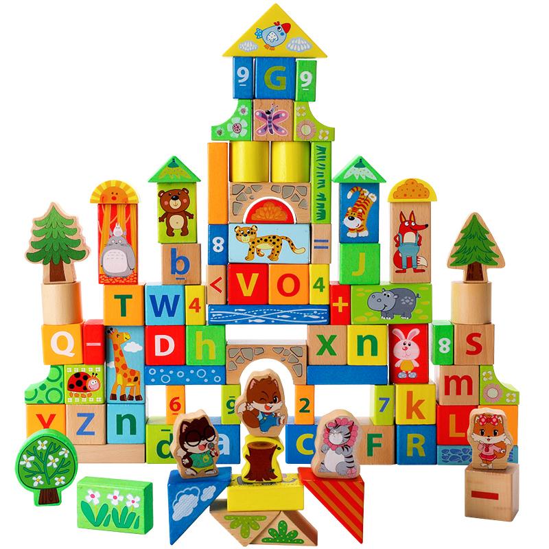 大号榉木制积木玩具3-6周岁拼装宝宝益智游戏