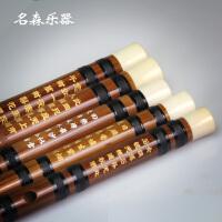 初学竹笛横笛零基础d调儿童初学者入门笛子名森笛子乐器
