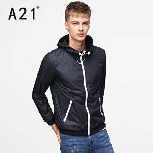 以纯A21男装修身连帽纯色夹层风衣 简约休闲舒适2017春装新品男士外套