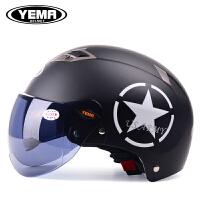 电动摩托车头盔男夏季半盔覆式轻便夏天安全帽女双镜片四季