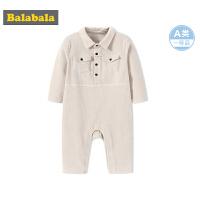 巴拉巴拉新生儿婴儿连体衣哈衣宝宝包屁衣秋装男时尚北欧小翻领男