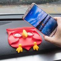 汽车防滑垫车载仪表台置物垫眼镜夹车内手机支架导航垫用品