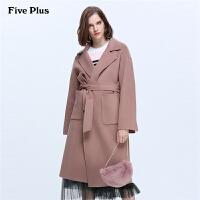 Five Plus女装纯羊毛双面呢大衣女长款过膝宽松外套长袖纯色