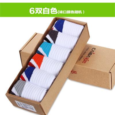 男士袜子长筒运动袜防臭白色高筒春薄款纯棉青少年篮球袜中筒 发货周期:一般在付款后2-90天左右发货,具体发货时间请以与客服协商的时间为准
