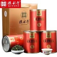 祺彤香茶叶 安溪铁观音 抢鲜至美 特级清香型 乌龙茶500g 新茶