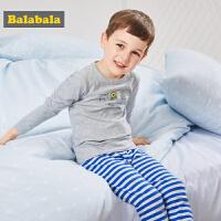巴拉巴拉宝宝睡衣儿童内衣套装秋衣秋裤薄款男童睡衣长绣家居服棉