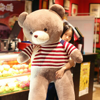 泰迪熊公仔娃娃抱抱熊大熊毛绒玩具2米*女生日礼物送女友抖音 直角量2.2米 全长量2米