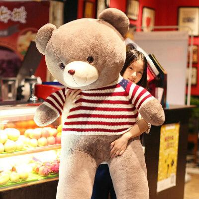 泰迪熊公仔娃娃抱抱熊大熊毛绒玩具2米*女生日礼物送女友抖音  直角量2.2米 全长量2米 发货周期:一般在付款后2-90天左右发货,具体发货时间请以与客服协商的时间为准