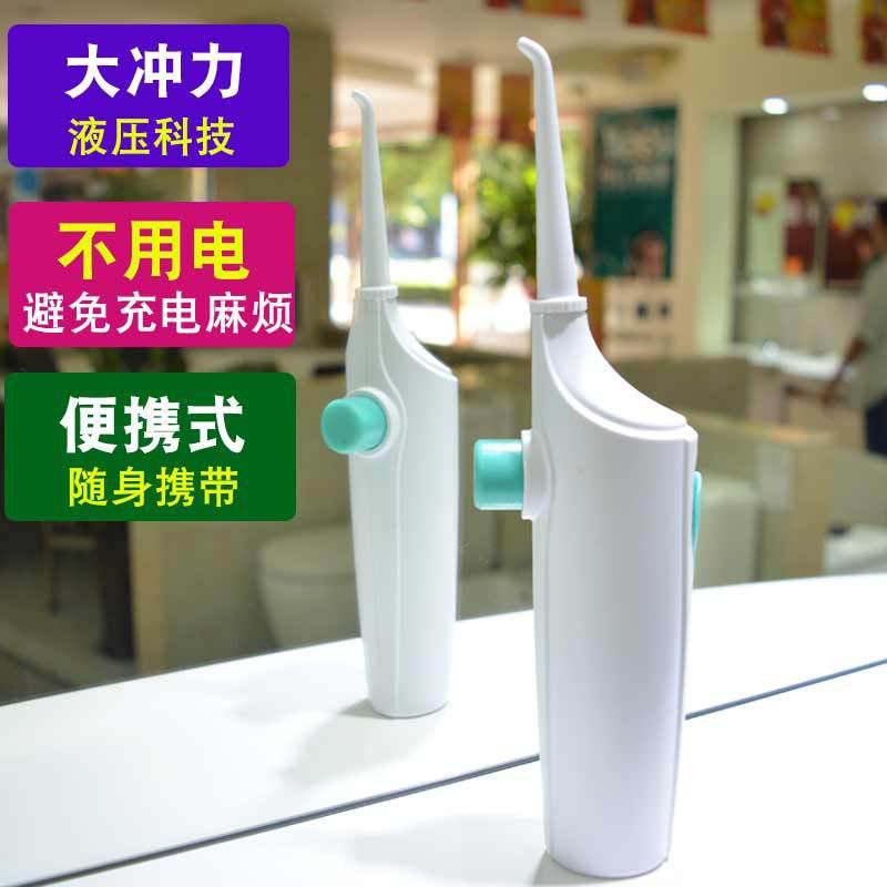 冲牙器 洗牙器 洁牙器 便携式冲牙器 TV冲洗牙器 LV180  h2c方便  简单