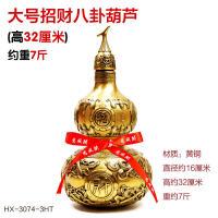 慈风阁全铜摆件铜葫芦挂件家居装饰品开口葫芦工艺品摆设礼品