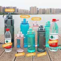 富光超大容量塑料水杯子男便携水瓶太空杯户外运动大号水壶2000ML