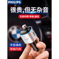 �w利浦��d�{牙接收器5.0�o�p多功能充��c��器汽�音��MP3播放器