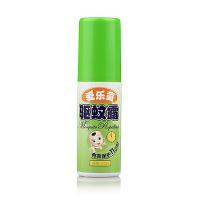 爱乐童儿童驱蚊露AML50 便携婴幼儿驱蚊液防蚊水 喷雾50ml