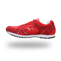 HEALTH/飞人海尔斯705专业慢跑鞋 中长跑运动鞋 比赛训练跑步鞋