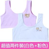 小女孩内衣发育期9小背心10初中学生纯棉薄少女文胸11-12岁中大童