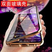 【包邮】MUNU 苹果iPhone5/5S/SE手机壳+钢化膜 苹果5SE手机壳iphonese手机套 iphone5