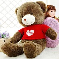 大号布娃娃熊猫布偶玩偶生日礼物女友熊抱抱熊公仔毛绒玩具