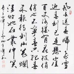 中国书画家协会会员 著名书画家孙金库先生作品――卜算子 咏梅