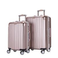 七夕礼物24寸铝框拉杆箱行李箱旅行箱礼品万向轮20寸男女 香槟金 24寸