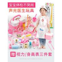 儿童医生玩具套装医药箱女孩护士打针过家家听诊器女童工具箱玩具